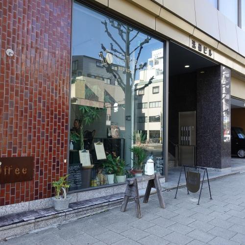 ロングウォーク コーヒー LONG WALK COFFEE キーマカレー (1)