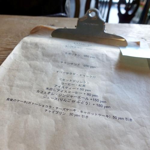 ロングウォーク コーヒー LONG WALK COFFEE キーマカレー (3)
