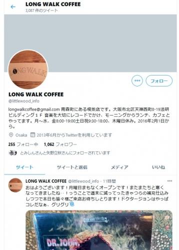 ロングウォーク コーヒー LONG WALK COFFEE キーマカレー 追加