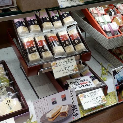 お手作り最中 京菓子 笹屋伊織 (5)1
