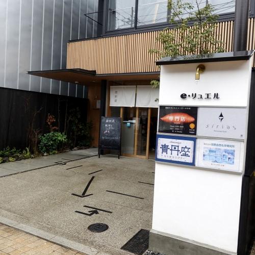 焼き芋専門店 維新蔵 ならまち店 (8)
