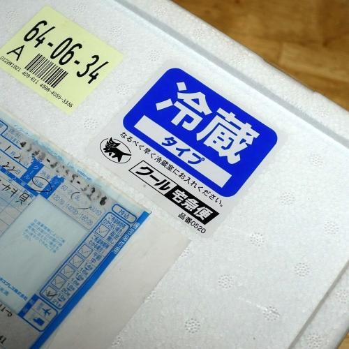 ふるさと納税2021 北海道 北見市 海のミルクサロマ湖産殻付2年物カキ貝 4kg (25~50個入) (19)