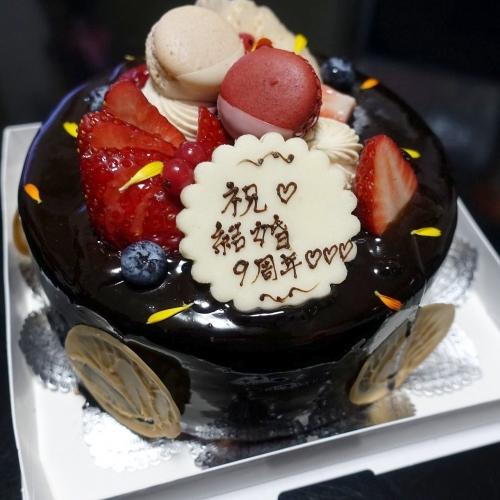 スーリールダンジュ平群店 チョコレートケーキ5号 202101 (11)