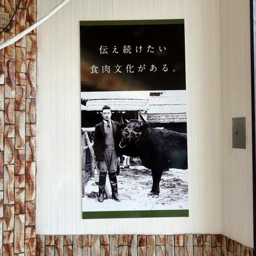 うし源 本店 (71)