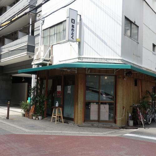麺屋百福(西天満) プレオープン (14)