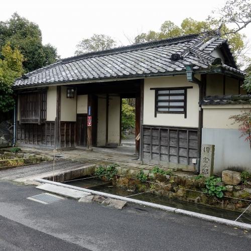 うぶすなの郷 Tomimoto 202103 (5)