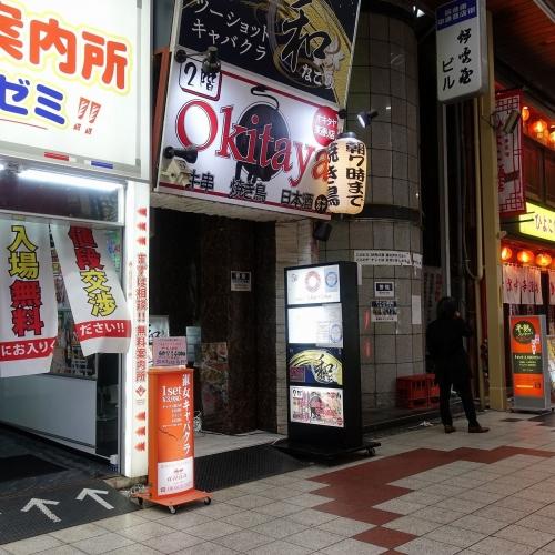 肉料理 肉の寿司 okitaya 梅田東通り店 (8)