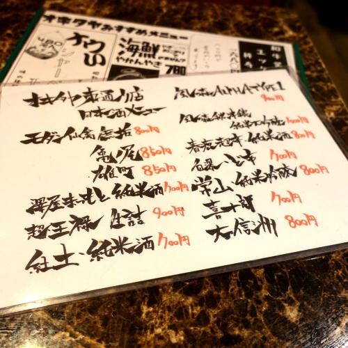 肉料理 肉の寿司 okitaya 梅田東通り店 (17)