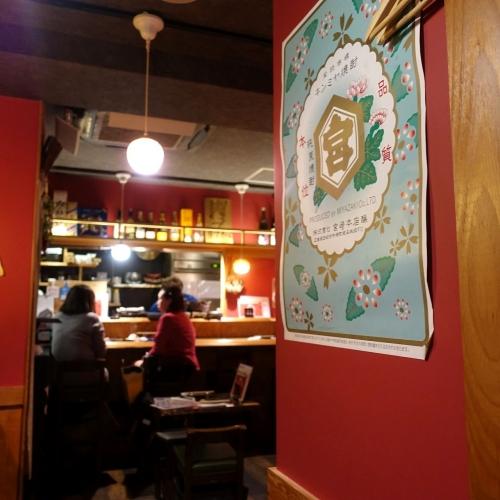 肉料理 肉の寿司 okitaya 梅田東通り店 (67)