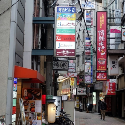 肉ろばた 肉の寿司 carne 梅田店 (34)