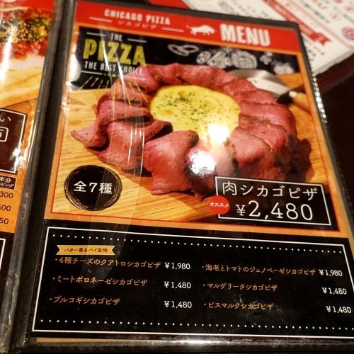 肉ろばた 肉の寿司 carne 梅田店 (53)