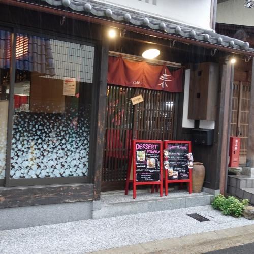 Cafe 春 カフェ ハル (5)