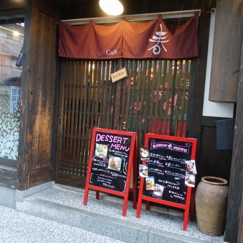 Cafe 春 カフェ ハル (6)