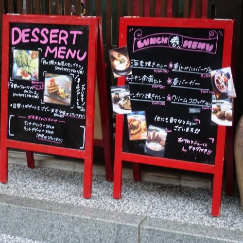 Cafe 春 カフェ ハル (7)