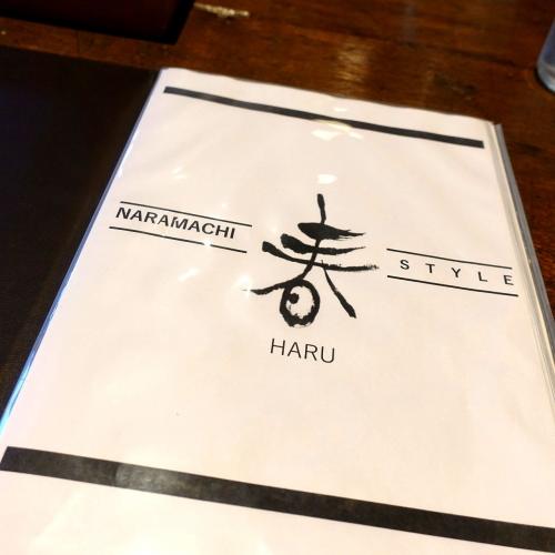 Cafe 春 カフェ ハル (11)