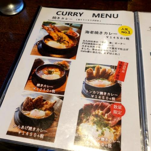 Cafe 春 カフェ ハル (12)