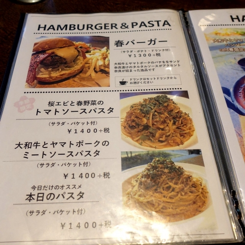 Cafe 春 カフェ ハル (19)