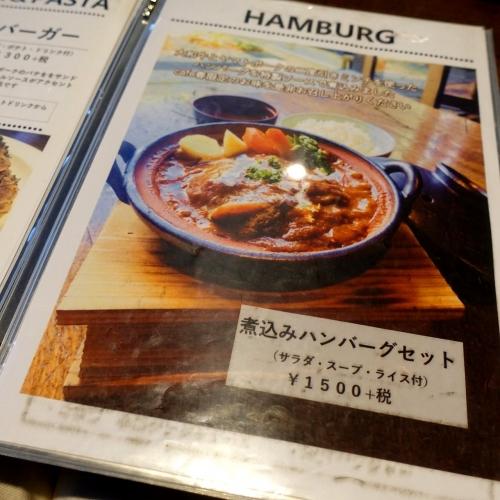 Cafe 春 カフェ ハル (20)