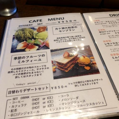Cafe 春 カフェ ハル (21)
