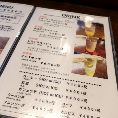 Cafe 春 カフェ ハル (22)
