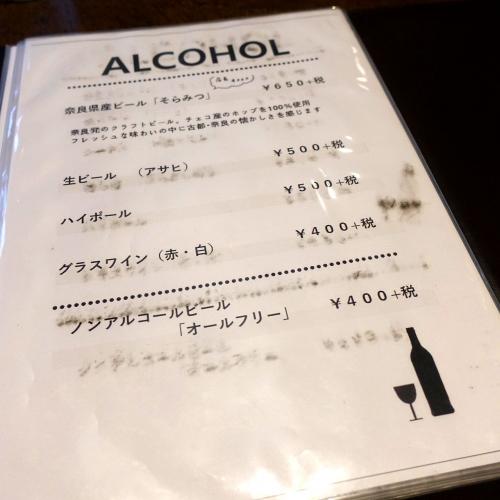 Cafe 春 カフェ ハル (23)