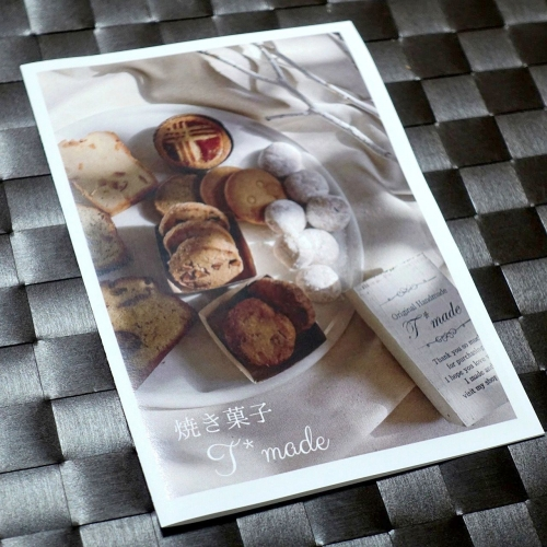 Tmade ティーメイド 焼き菓子 (11)