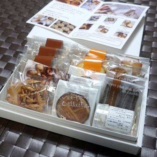 Tmade ティーメイド 焼き菓子 (14)
