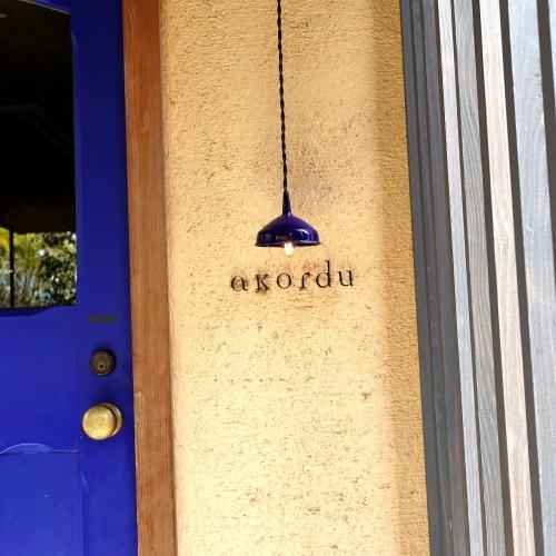 アコルドゥ akordu 202103 (7)