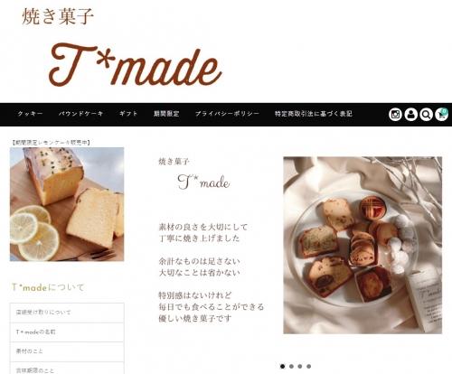 Tmade ティーメイド 焼き菓子 追加2