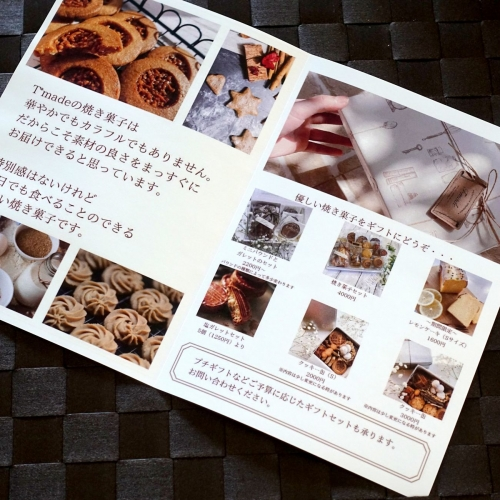 Tmade ティーメイド 焼き菓子 追加画像2