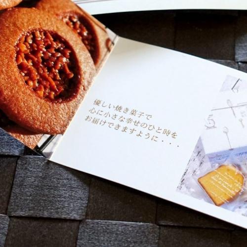 Tmade ティーメイド 焼き菓子 追加画像1