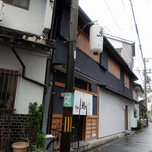 炭焼鰻 寝床 福島店 (1)