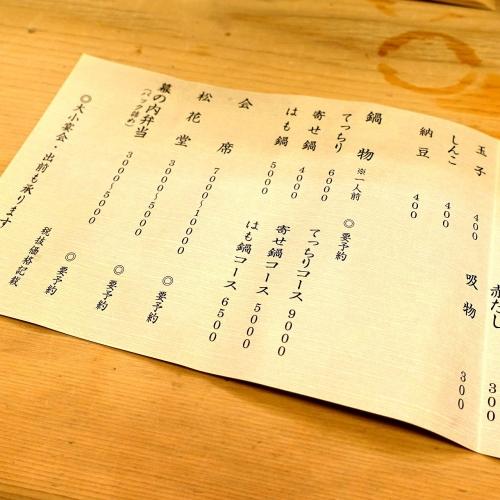 石田寿し (30)