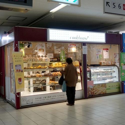 クックハウス 生駒駅店 202102 (5)