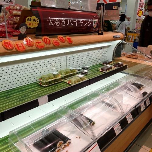 業務スーパー 平群椿井店 20201124 (19)