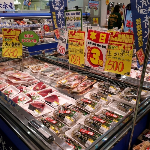 業務スーパー 平群椿井店 20201124 (4)