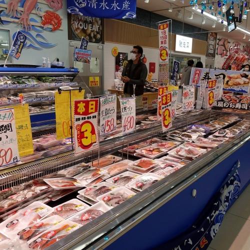 業務スーパー 平群椿井店 20201124 (6)
