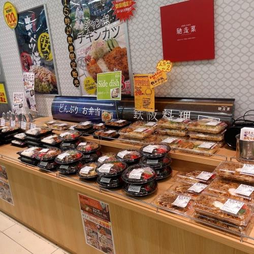 業務スーパー 平群椿井店 20201124 (15)