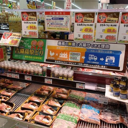 業務スーパー 平群椿井店 20201124 (52)