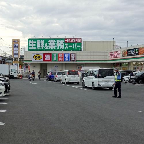 業務スーパー 平群椿井店 20201124 (55)