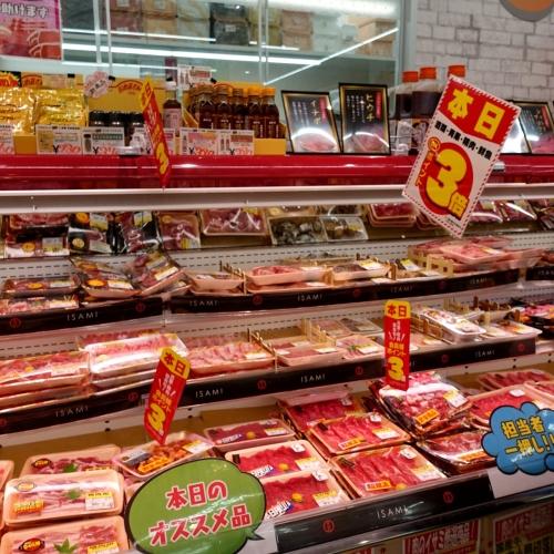 業務スーパー 平群椿井店 20201124 (41)