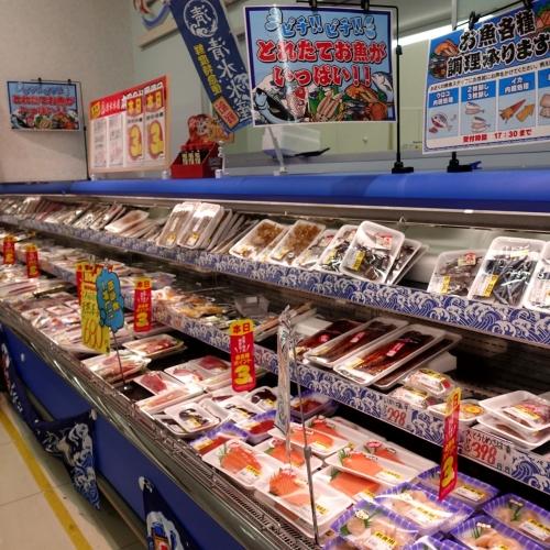 業務スーパー 平群椿井店 20201124 (64)