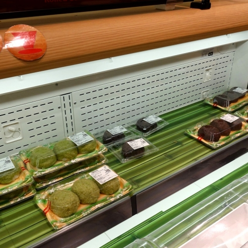 業務スーパー 平群椿井店 20201124 (21)