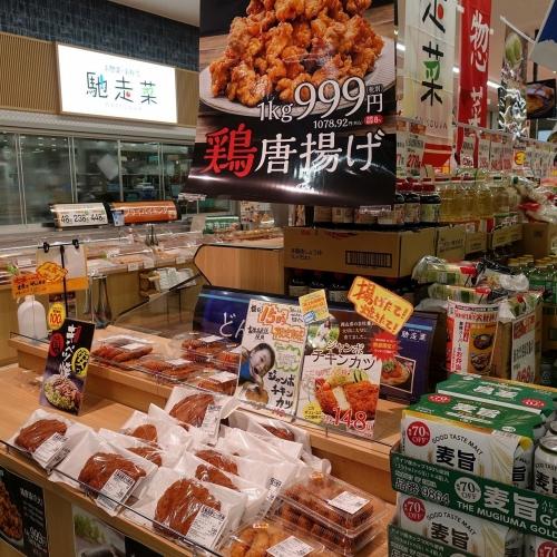 業務スーパー 平群椿井店 20201124 (23)
