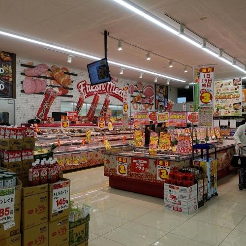 業務スーパー 平群椿井店 20201124 (26)