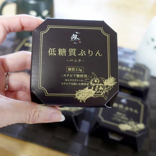 低糖質ぷりん ローカーボキッチン然-zen- (3)