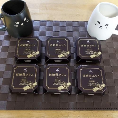 低糖質ぷりん ローカーボキッチン然-zen- (8)