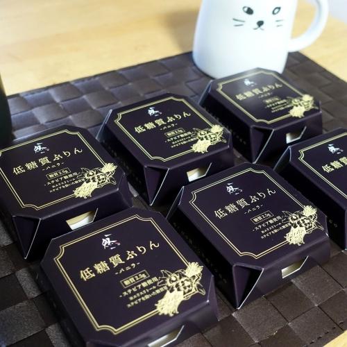 低糖質ぷりん ローカーボキッチン然-zen- (1)
