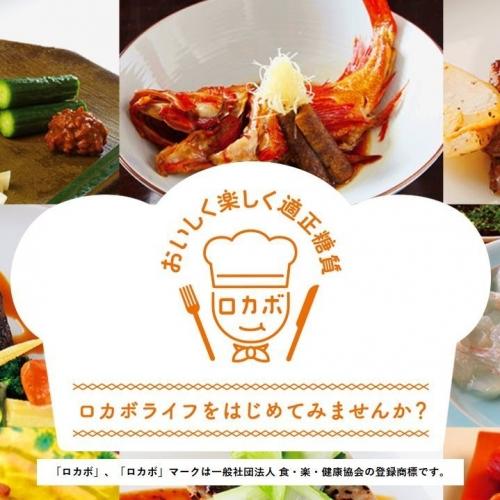 低糖質ぷりん ローカーボキッチン然-zen- 追加2