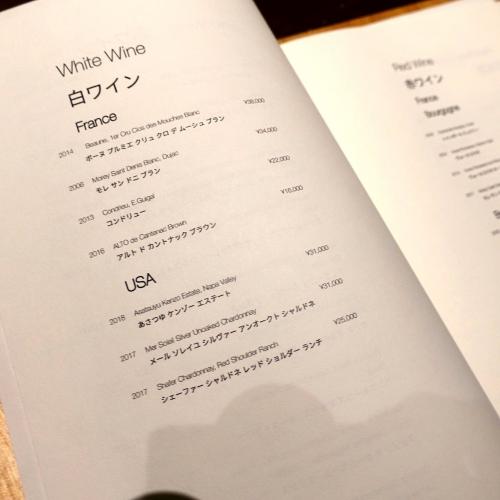 日本料理 校倉 あぜくら JWマリオット 懐石料理 (38)